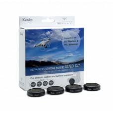 Нейтрально-серый фильтр Kenko DRONE FILTER P4 IRND KIT