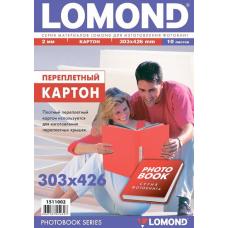 Картон переплетный LOMOND 303 х 426мм, 10 листов (1511002)