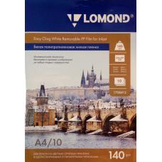 Пленка Lomond Gold бесклеевая липкая A4 10л (1708412)