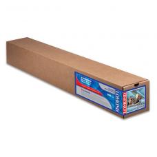 Фотобумага Lomond суперглянцевая 610мм х 30м 190 г/м2 (1201031)
