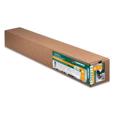 Фотобумага Lomond Paper Matt 1067мм х 45м 90 г/м2 (1202013)