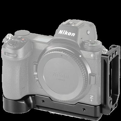 L-площадка SmallRig APL2258 для Nikon Z5/Z6/Z7 (21127)