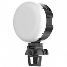 Осветитель Ulanzi VIJIM CL01 (комплект для конференций)