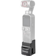 Зарядная станция Ulanzi для DJI Osmo Pocket 2